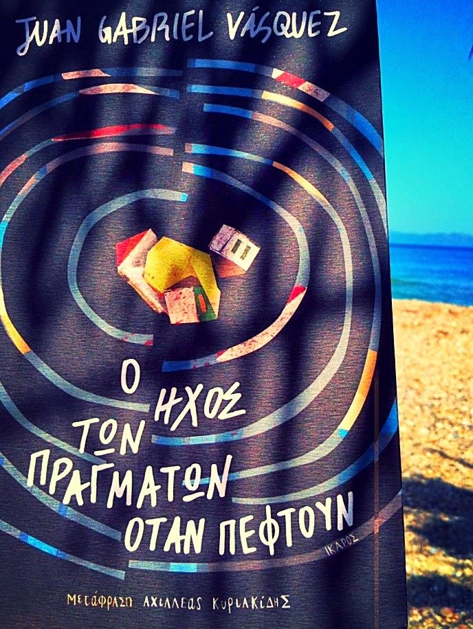 Reading on a sunny beach