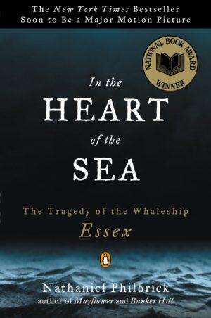 Στην καρδιά της θάλασσας