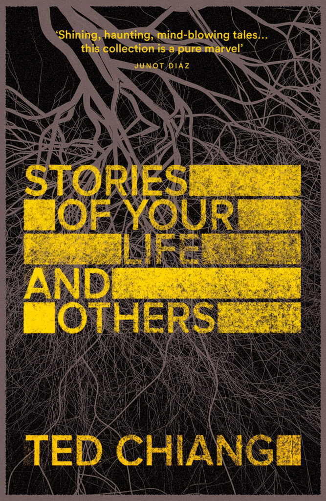 Ιστορίες της ζωής σου και άλλες ιστορίες του Τed Chiang