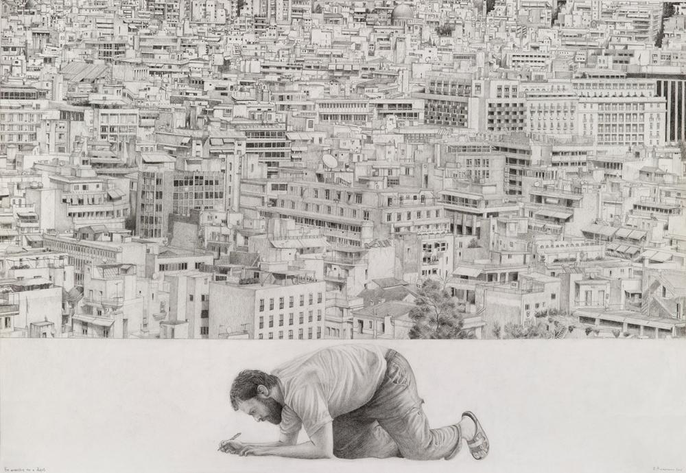 © Δημήτρης Αναστασίου En anarchie ην ο λόγος, μολύβι σε χαρτί, 50Χ70, 2012